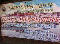 Дмитрий Киселев покажет