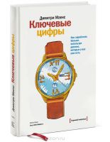 «Яндекс» оценил автокефальный риск