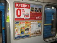 Mail. Ru Group прирастила выручку на 33%