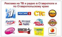 «Кинопоиск» обошелся «Яндексу» в $80 млн