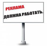 IMHO Vi оценил медийку Яндекса