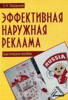 В «Газете. Ru» новоиспеченный торговый директор