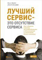«Юлмарт» продаст контент Bookmate а также Zvooq - 1