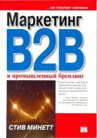Политкризис принес Украине интернет-трафик - 2
